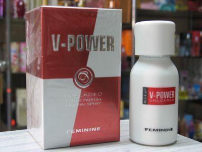 Blue-Up-V-Power-Woman-Diesel-Plus-Plus-Feminine-parfum-utanzat